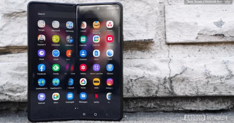 Samsung увеличивает производство складных дисплеев почти на 50%