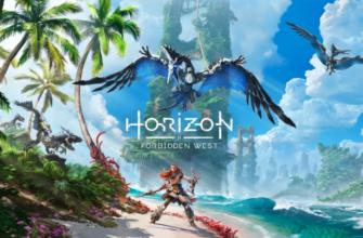 Sony предложила бесплатное обновление Horizon Forbidden West с PS4 до PS5 после критики