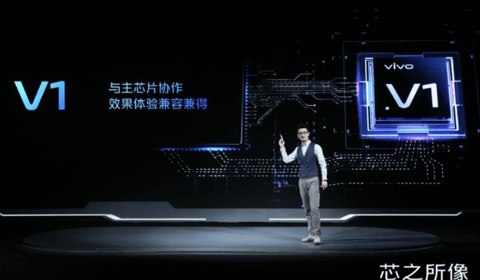 Vivo V1 официально запущен как первый ISP-чип собственной разработки компании