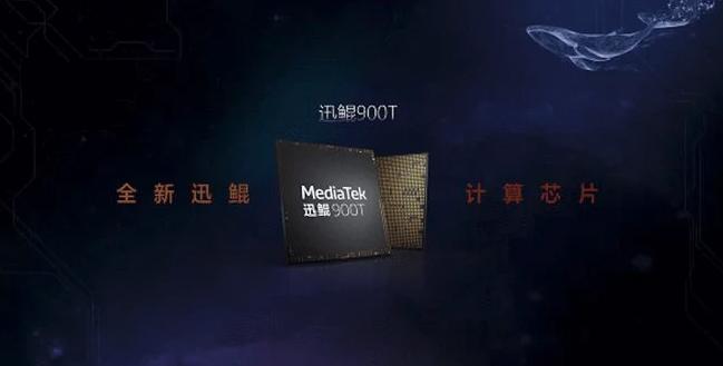 MediaTek представил чипсет Kompanio 900T для планшетов и ПК