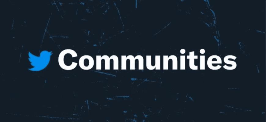 Twitter представляет свою версию групп Facebook под названием «Сообщества»