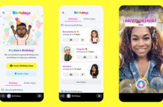 Snapchat запускает новую функцию, которая помогает отслеживать дни рождения друзей