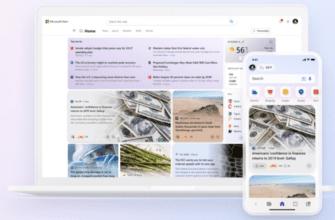 Анонсирована Microsoft Start — персонализированная новостная лента