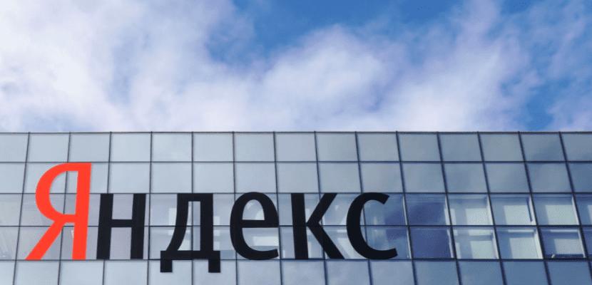 Яндекс заявил, что отразил крупнейшую в истории DDoS-атаку