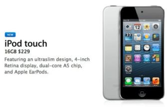 Apple отказывается от iPod touch пятого поколения емкостью 16 ГБ
