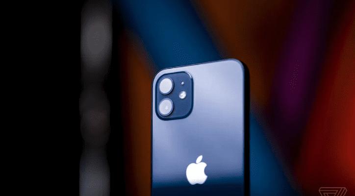 Первый iPhone с 1 ТБ памяти выйдет во вторник