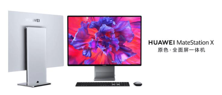 Моноблок Huawei MateStation X All-in-One оснащен 28,2-дюймовым сенсорным экраном 4K + и процессором AMD Ryzen