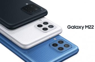 Выпущен Samsung Galaxy M22 с дисплеем 90 Гц, четырьмя камерами на 48 МП