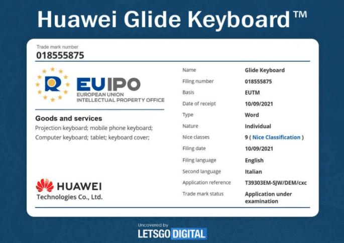 Huawei зарегистрировала новую торговую марку Huawei Glide Keyboard для смартфонов и планшетов