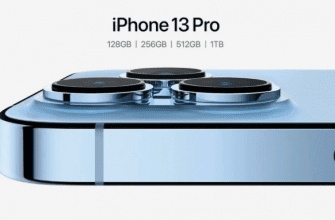 iPhone 13 Pro доступен с объемом памяти до 1 ТБ, рекордная цена - 1599 долларов