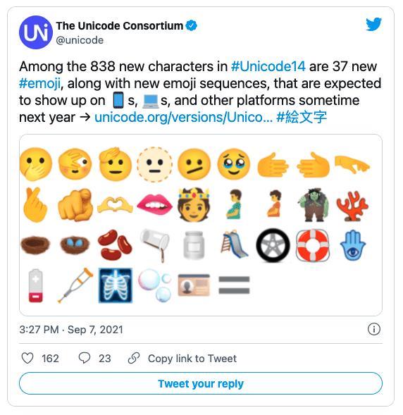 Следующие Emojis будут включать в себя тающее лицо, кусающую губу, руки в форме сердца и друго
