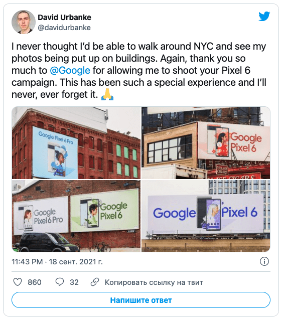 Последние рекламные щиты Google показывают, чем отличаются дизайны и экраны Pixel 6 и Pixel 6 Pro