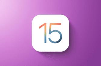 Как установить iOS 15 на свой iPhone: инструкция
