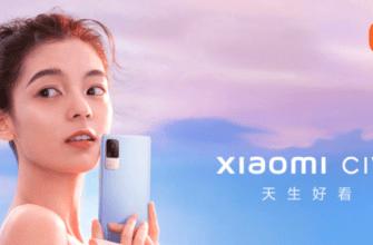 Xiaomi представила CIVI с экраном AMOLED с частотой 120 Гц и на процессоре Snapdragon 778G
