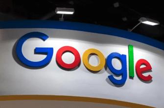 Google проведет мероприятие по запуску нового продукта 5 октября