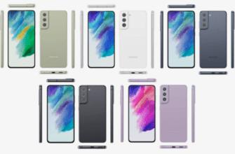 Samsung Galaxy S21 FE аннулирован