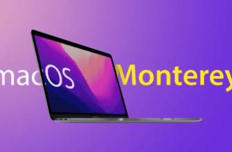 Apple раздает разработчикам восьмую бета-версию macOS Monterey