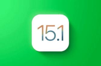 Доступна вторая бета-версия iOS и iPadOS 15.1 от Apple