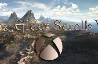 The Elder Scrolls VI планируется как эксклюзив для Xbox