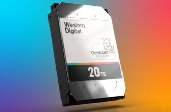 Western Digital представила новые жесткие диски емкостью 20 ТБ