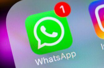 Первый взгляд: как будут работать реакции в WhatsApp для iOS