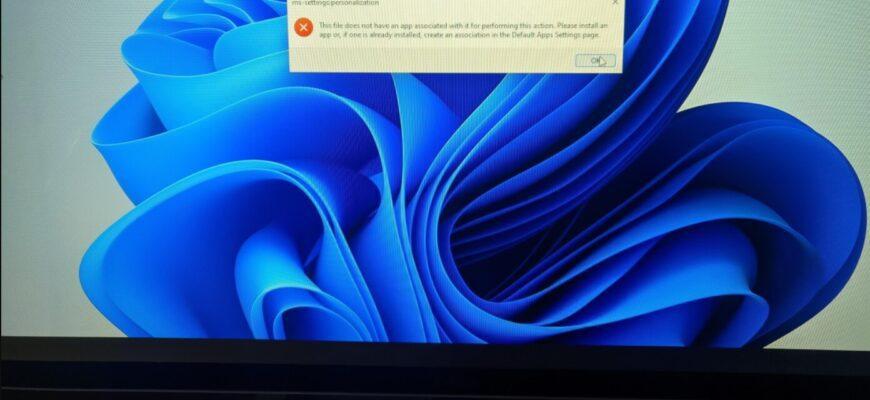 Обновление Windows 11 вызывает сбой в работе меню «Пуск», панели задач и проводника
