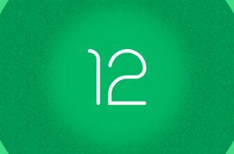 Новая утечка Android 12.1 показывает, что Google использует складные телефоны