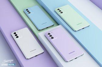Слухи о Samsung Galaxy S21 FE: характеристики, цена, цвета и многое другое