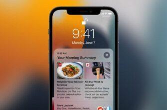 Apple позволит вам отказаться от самой спорной новой функции iOS 15