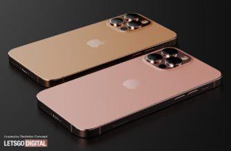 Утечка данных теста Apple A15 Bionic указывает на то, что iPhone 13 станет самым мощным смартфоном на следующей недели