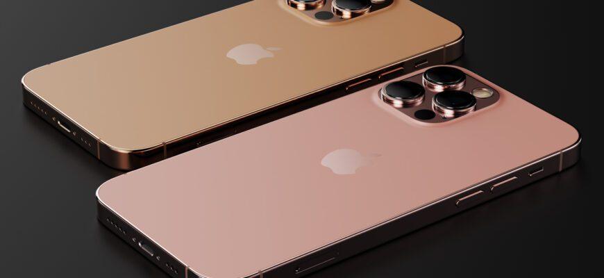 Утечка данных теста Apple A15 Bionic указывает на то, что iPhone 13 станет самым мощным смартфоном со следующей недели