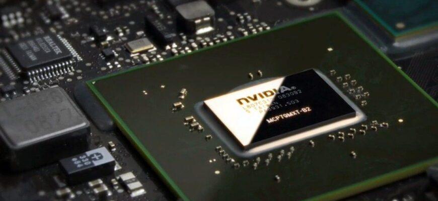 Графические процессоры AMD, Nvidia и Intel могут содержать вредоносный код