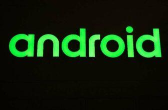 Люди с ограниченными возможностями теперь могут использовать телефоны Android с помощью жестов лица