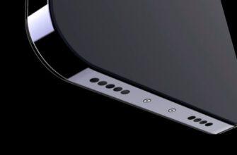 iPhone 13 не будет без порта, но, возможно, следующая модель будет такой