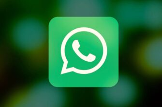 Ошибка фотофильтра WhatsApp позволяет удалить конфиденциальную информацию