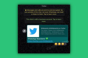 WhatsApp скоро представит обновленные реакции на сообщения чата на iOS