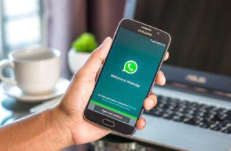 В WhatsApp скоро может появиться новая функция транскрипции голосовых сообщений