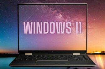 Dell и Lenovo одними из первых анонсируют ноутбуки с Windows 11