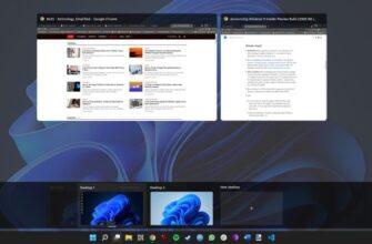 Как создать виртуальные рабочие столы в Windows 11?
