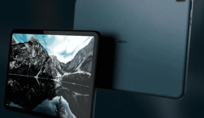 Планшет Nokia T20 появился на просочившемся изображении перед официальным анонсом