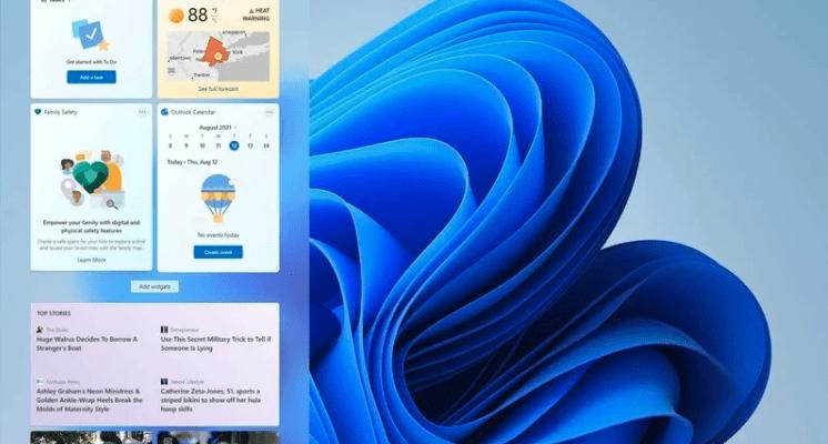 Виджеты Windows 11: все, что известно