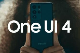 Samsung официально представила One UI 4 на мероприятии Galaxy Unpacked Part 2