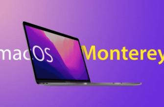 macOS Monterey: вот все функции, которые Mac на Intel не поддерживает
