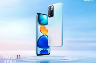 Официально представлен новый цветовой вариант Redmi Note 11 Pro