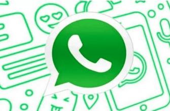 С 1 ноября WhatsApp перестанет работать на ряде смартфонов из-за устаревших операционных систем