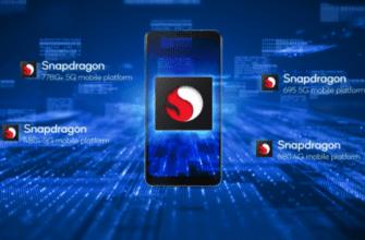 Qualcomm представляет Snapdragon 778G Plus, Snapdragon 695, Snapdragon 480 Plus 5G и Snapdragon 680 4G