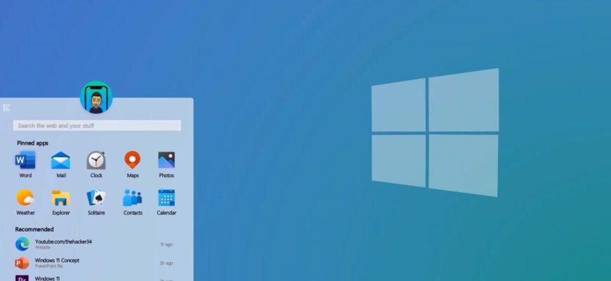 Как настроить меню Пуск в Windows 11?