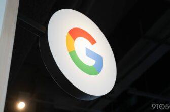Google переходит на непрерывную прокрутку результатов мобильного поиска