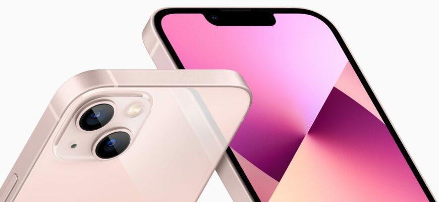 iPhone 13 оказался лучше iPhone 12 Pro в тесте камеры DXOMark