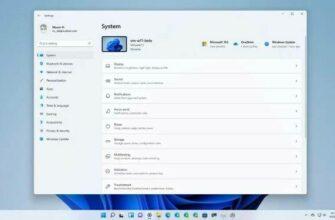 Новое приложение настроек Windows 11